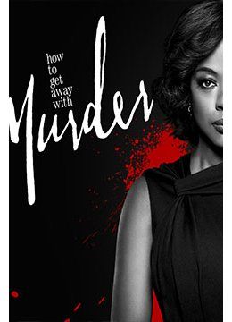 Découvrez le teaser de la saison 4 de How To Get Away with Murder