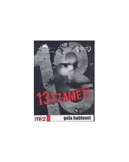 13 Tzameti [Édition Collector] - Géla Babluani