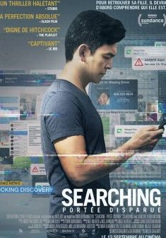 Searching – Portée disparue - Aneesh Chaganty