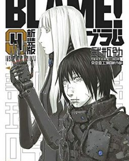 Blame Deluxe - Tome 04