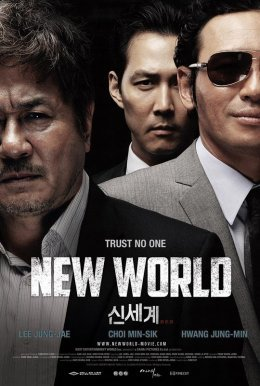New World - Park Hoon-jung