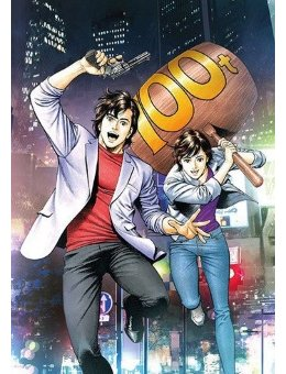 City Hunter de retour sur grand écran !
