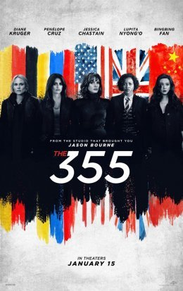 The 355 - Simon Kinberg