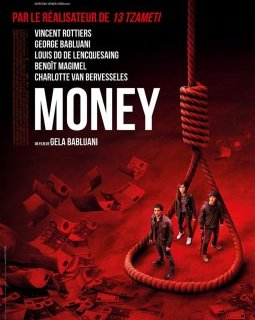 Money - Gela Babluani