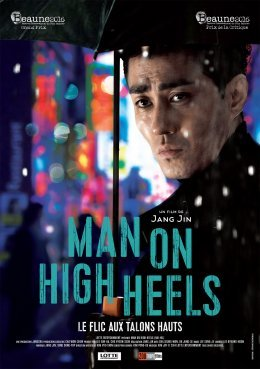 Man on High Heels - Jin Jang