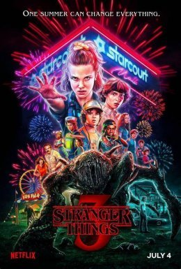 Stranger Things - Saison 3