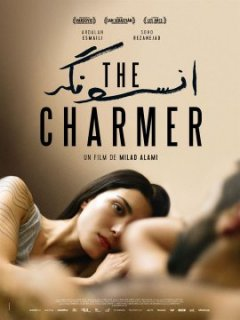 The Charmer - Milad Alami