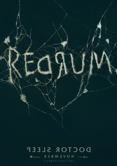 Doctor Sleep - Une seconde bande-annonce !