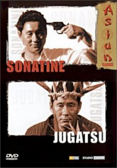 Sonatine / Jugatsu - Édition Collector 2 DVD