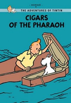Cigars of the Pharaoh - Herge